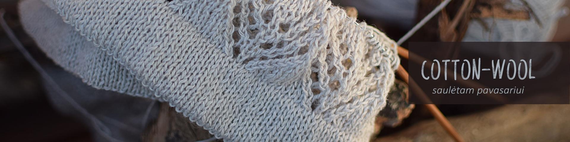 Cotton-Wool (55% merino ėriuko vilna, 45% medvilnė)