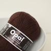 OPAL UNI vienspalviai mezgimo siūlai kojinėms